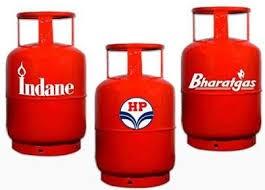 LPG Cylinders-14.2 Kg